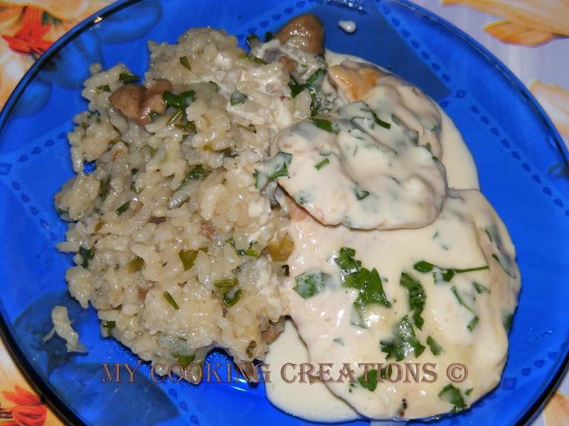 Пилешко филе в сос от синьо сирене * Petti di pollo al gorgonzola