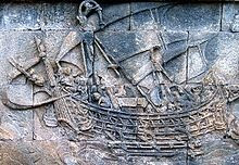 As early as the first century CE Indonesian vessels made trade voyages as far as Africa. Picture: a ship carved on Borobudur, circa 800 CE.
