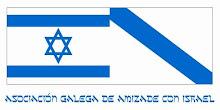 Asociación galega de amizdade con Israel