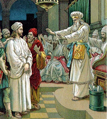 """""""Jesus before Caiaphas"""" - Artist unknown"""