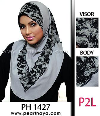PH564 / PH 1427