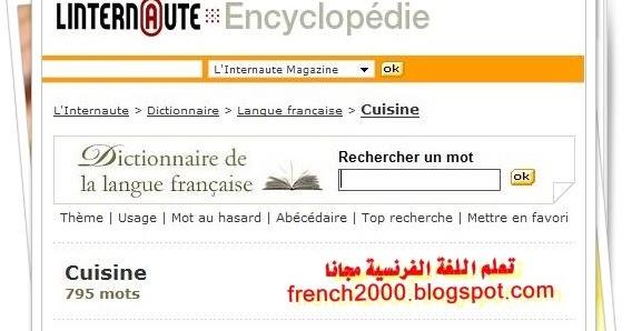 Dictionnaire g n ral de la cuisine fran aise ancienne et - Dictionnaire de la cuisine ...