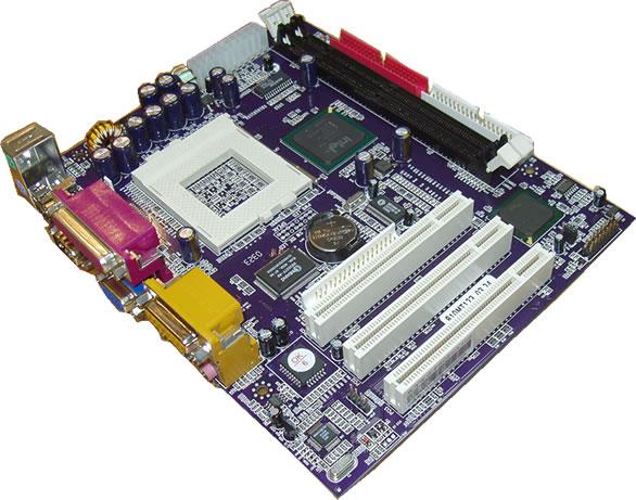 Partes de la computadora componentes internos basicos for Interno s