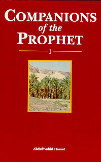 BOOKS AND SHORT STORIES: COMPANIONS OF THE PROPHET SHORT STORIES