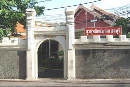 ยุวพุทธิกสมาคม ชลบุรี