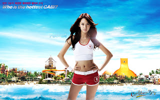 GIRLS' GENERATION- The power of 9! - Page 4 Yoona+Snsd+Cabi+Wallpaper+Cabi+-1+