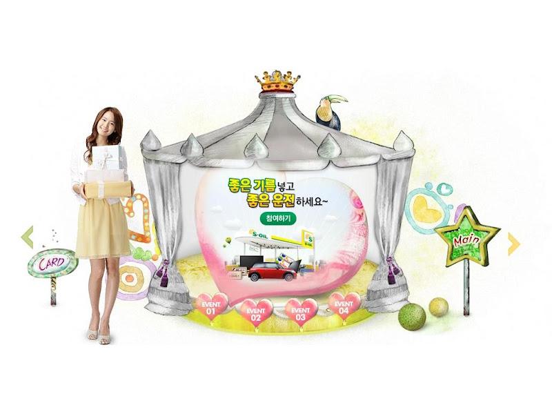 Yoona - Free Yoona SNSD Desktop Girl generation Wallpaper Computer Download