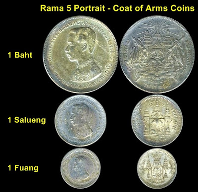 Rama 5 silver Coat of Arms Y32-34