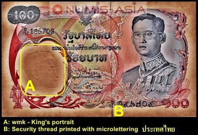Thailand 100 Baht P79a Series 10 banknote detail