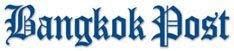 20 Baht Coin News Bangkok Post