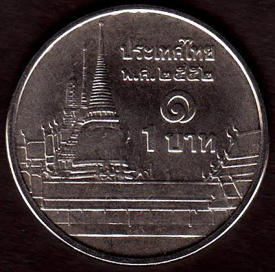 1 Baht new Series 2009 reverse
