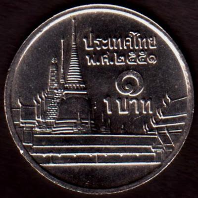 1 Baht old series 2008 Y# 283 reverse