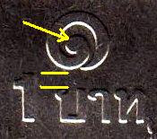 1 Baht new series reverse detail number