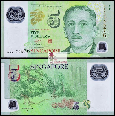 Singapore 5 Dollars banknote 1 square variety