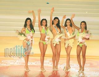 Miss Universe 2008 swimwear winners