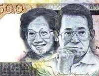 500 Peso bill design with couple Cory and Ninoy