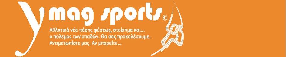 Y-SPORTS