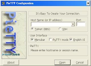 PieTTY 的站台連線設定畫面