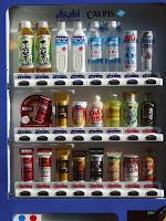 【照片:大門外的自動販賣機,價格還算便宜,就是容量小了點。】