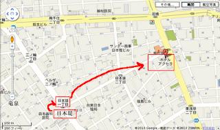 Google Maps 上找到的 HOTEL ACCERA 地圖