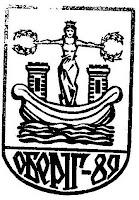 Емблема першого Оберегу (http://chervonaruta89.blogspot.com/)