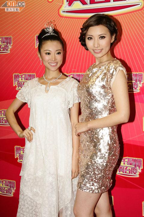 TVB 43rd Anniversary Gala ~ KAYS ENTERTAINMENT