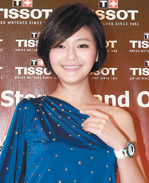 barbie hsu to settle down in beijing ~ kay