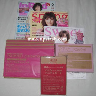 Japanese Magazine Giveaways | In Red, Spring, Sweet (June 2009)