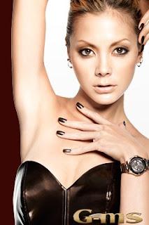 Anna Tsuchiya's Nails in Casio Baby-G G-ms Ad