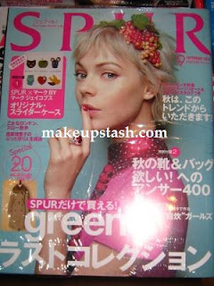 Japanese Magazine Giveaways | Spur (September 2009)