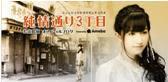 Official Blog Haruka Katayama