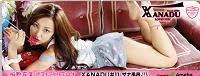 Official Blog Tomomi Itano