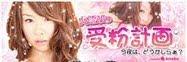 Official Blog Megumi Ohori