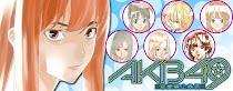AKB49 ~renai kinshi jourei~ Manga Semanal
