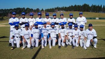 Equipe da Seleção Brasileira de Beisebol Pré Junior U 13 com Uniforme Branco
