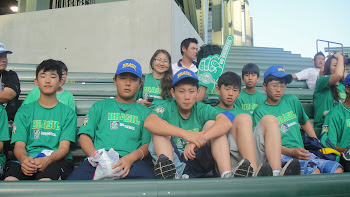 Daniel, Higashi, Nagano, Rafael, Massao e Gustavo