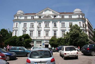 областная дирекция полиции Варна