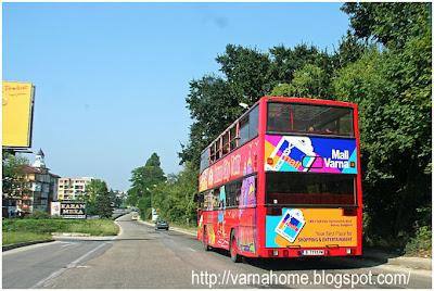 Varna City tour