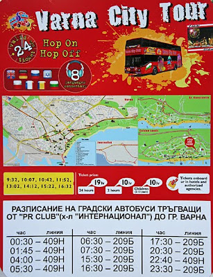 расписание автобусов Варна-сити-тур