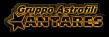ANTARES Notizie - Astronomia - Astro news - Italian Astronomy