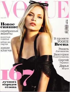 журнал Vogue март 2009