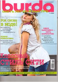 Журнал Burda №1 2009,Шить легко и быстро