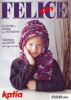 Felice Baby №15M 2010