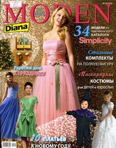 Diana Moden №12 2010