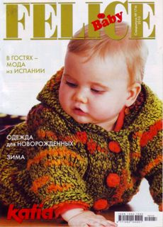 Felice Baby Спецвыпуск № 17М 2010