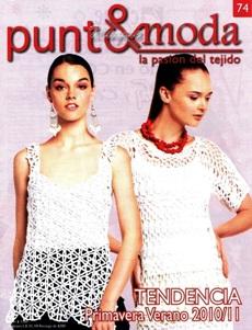 Punto & Moda №74 2010/11