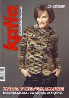 Katia №42 2010