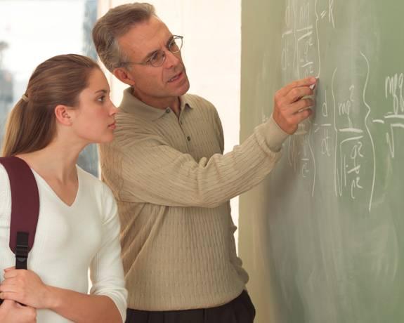 Κατ' οικον διδασκαλια