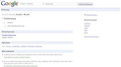free hindi  dictionary