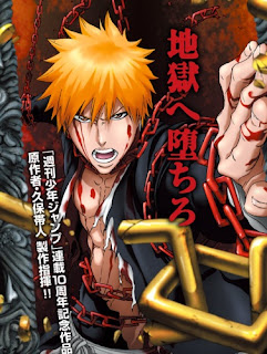 Se presenta Teil Bleach-movie-4